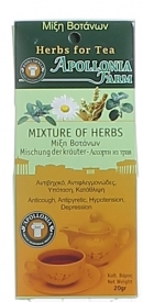 Apollonia Farm - Mixture of Herbs