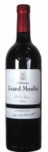 Château Grand Moulin - Vieilles Vignes