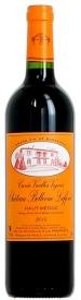 Château Bellevue Laffont - Cuvée Vieilles Vignes